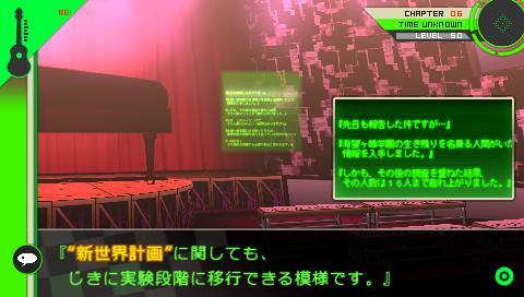 東方有頂天 PSP:《スーパーダンガンロンパ2》第6章攻略:(2)超宇宙級の絶望のペット