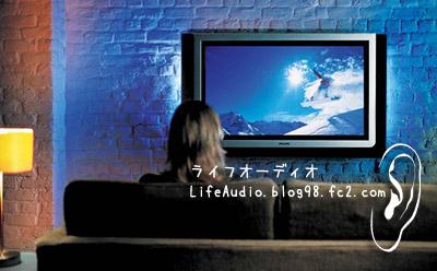 PDP TV(テレビ)LCD TV(テレビ)LED TV(テレビ)比較:価格比較 ...
