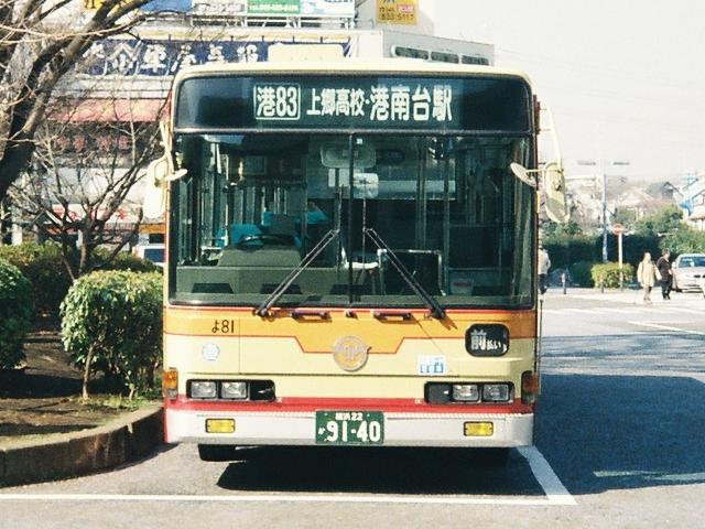 【港83・港84】