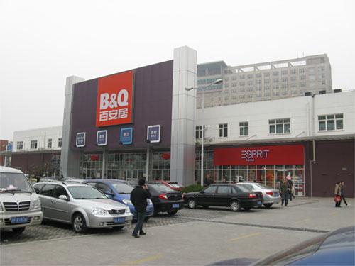 b&q kitchens kitchen utensils store 中国から愛をこめて 世界経済が動き出す 2010年03月 b q