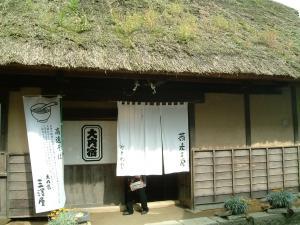 fukushima+017_convert_20101019152255.jpg