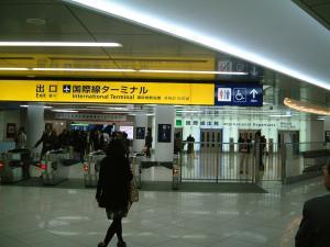 haneda+new+003_convert_20101021174237.jpg