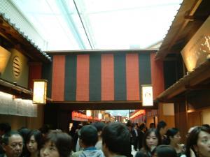 haneda+new+016_convert_20101021174754.jpg