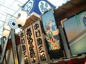 haneda+new+018_convert_20101021174840.jpg