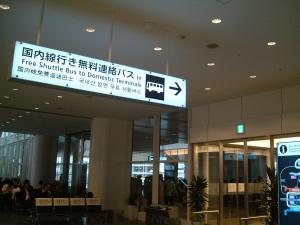 haneda+new+038_convert_20101021175537.jpg