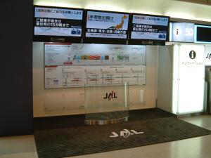 haneda+new+062_convert_20101021180323.jpg