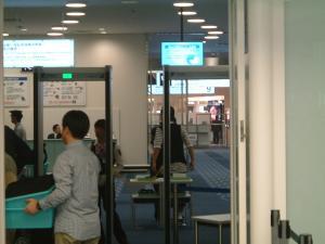 haneda+new+063_convert_20101021180341.jpg