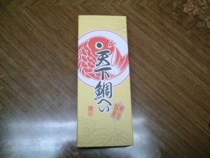 haneda+new+065_convert_20101021180432.jpg