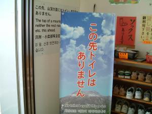 nasu2011+038_convert_20111028133409.jpg