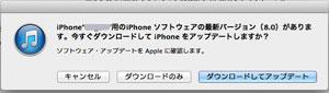 iOS8_140918_02.jpg