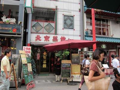 おじゃるBlog 中華・その他の料理