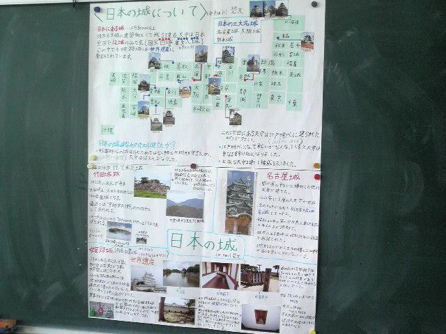たまちゃんのページ 2014自由研究発表(その4)6年&読み語り會