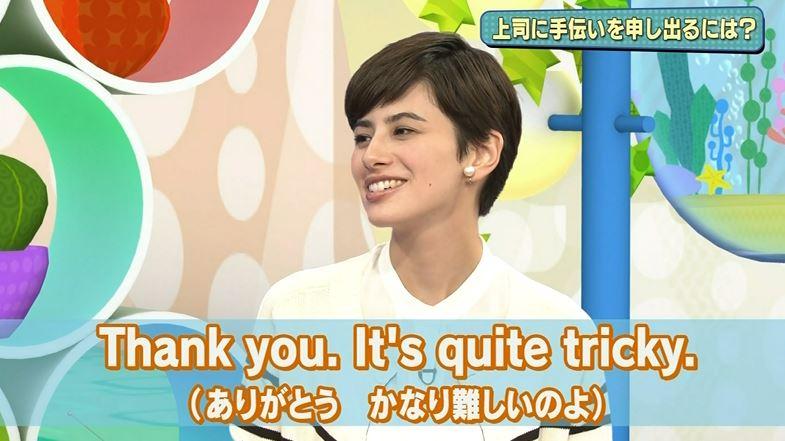 2jyobikiso113a3 - 篠山輝信アッキーのプロフィールと彼女と結婚は?英語力と兄弟も気になる