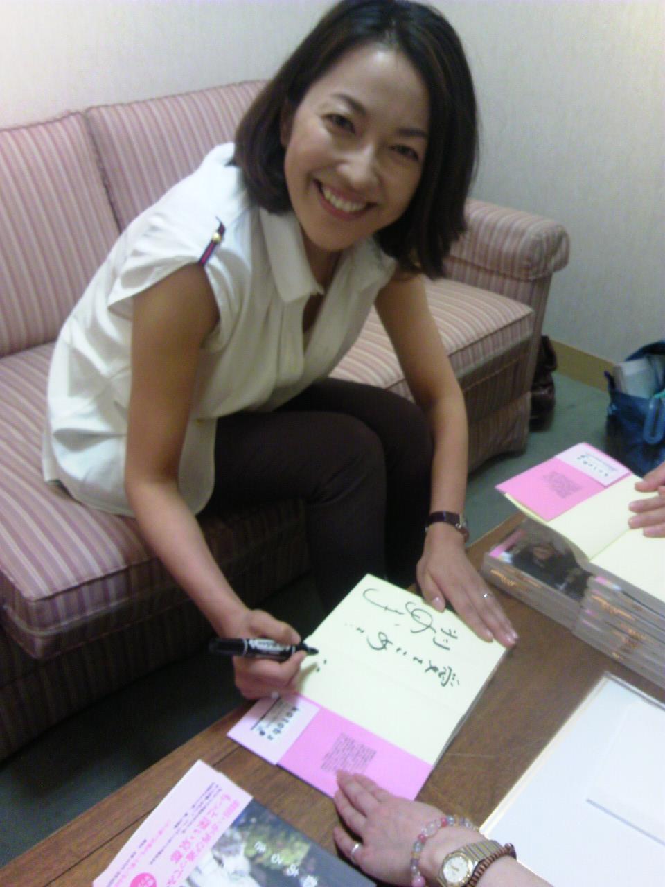 ふたば書房 店舗案內   羽田美智子さんのサイン會にご參加 ...