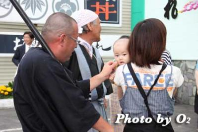 onishika_2010_26.jpg