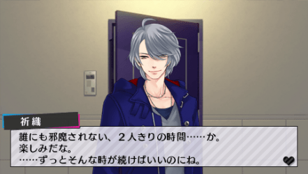 [[PSP]BROTHERS CONFLICT~Brilliant Blue~-朝日奈祈織。] by 幸せな時間♪