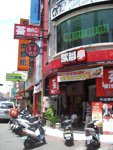 臺灣コーディネーター情報発信局 便所餐廳