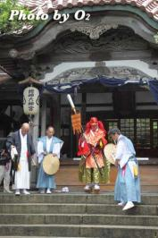 ubatogyo_2010_11_02