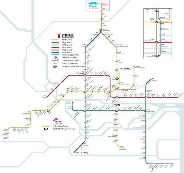 新20系のブログ 2011年広州地下鉄乗りつぶしの旅(1)