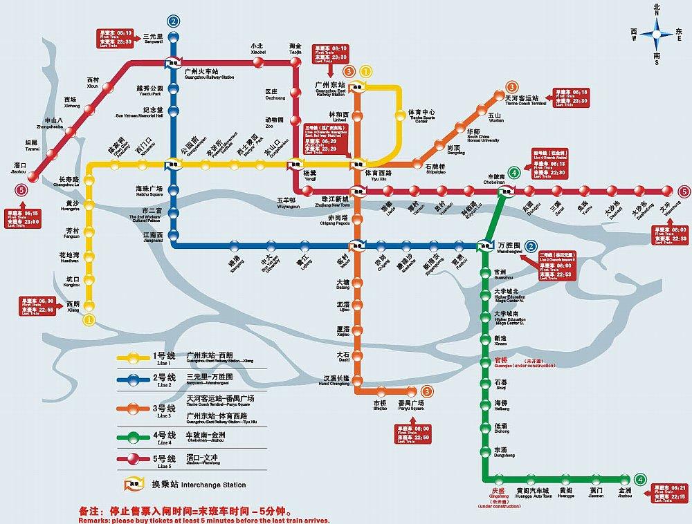新20系のブログ 広州地下鉄の路線図の変遷