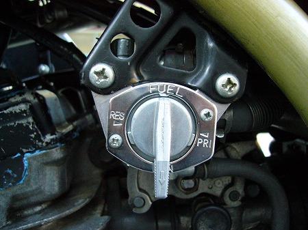 燃料コック 16