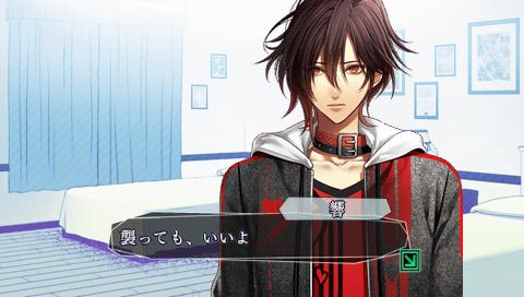 [[PSP]AMNESIA CROWD-シン。] by 幸せな時間♪