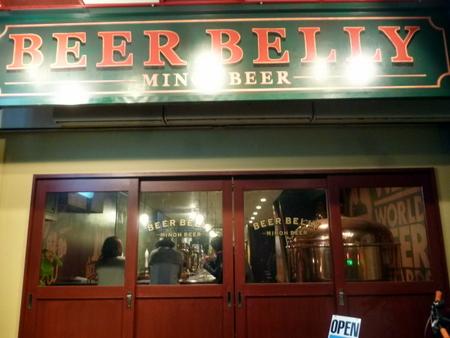 浪速OLくいだおれ日記 箕面ビール直営 ビアベリー天満(BEER BELLY ...