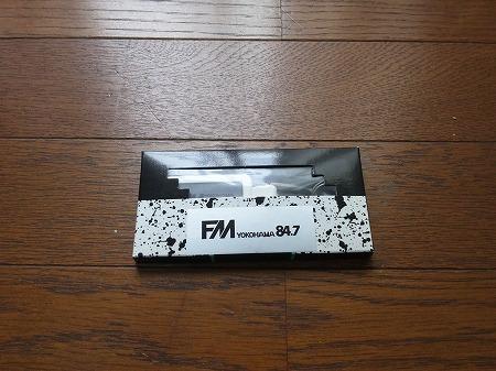 FMヨコハマ キーホルダー