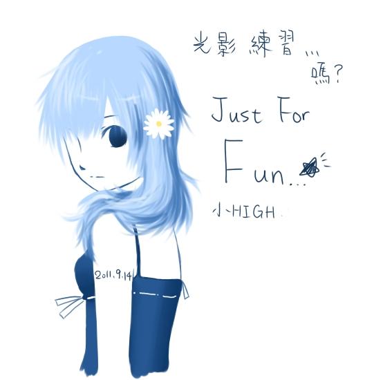 Ur-Style . 明明就是光影練習!!!!!!! (不