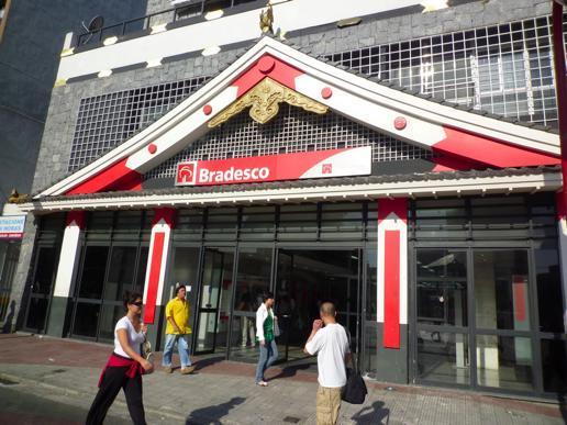サンパウロの銀行