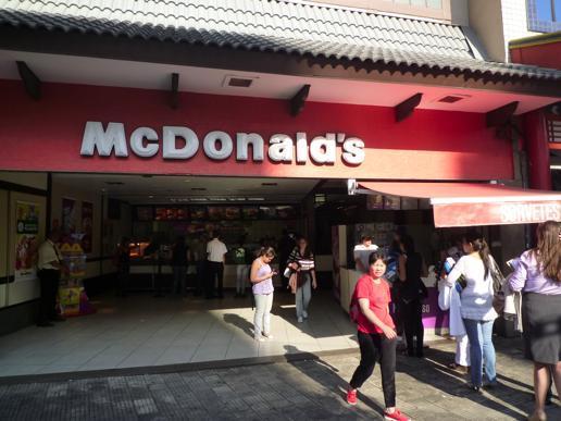 サンパウロのマクドナルド