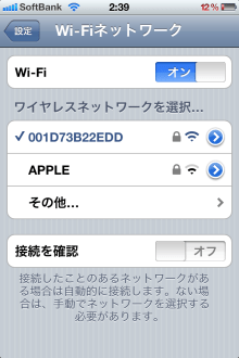 $Play Earth