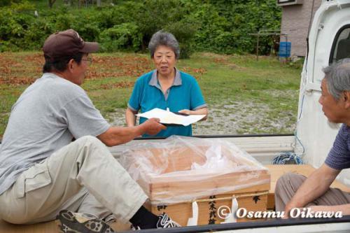 上ノ国町 石崎八幡神社 行列 オサンゴ