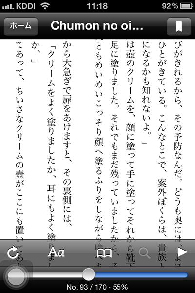 Kindle5