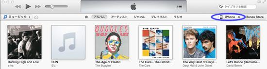 iTunes11_1.png