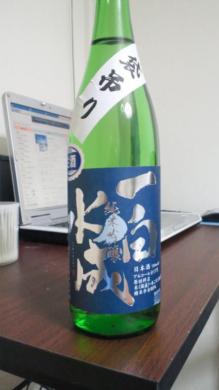 【2】一白水成 純米吟醸 袋吊り 生酒 美山錦 23BY |日本酒感想日誌
