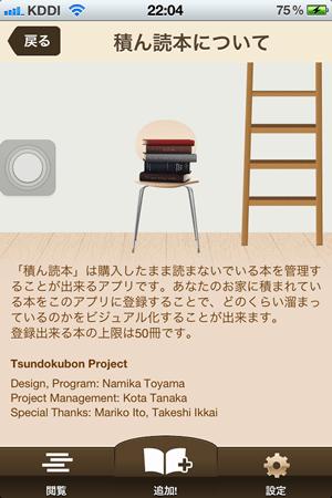 積ん読本_1