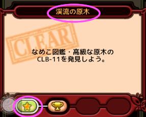高級_渓流_1
