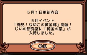 黄金郷_1
