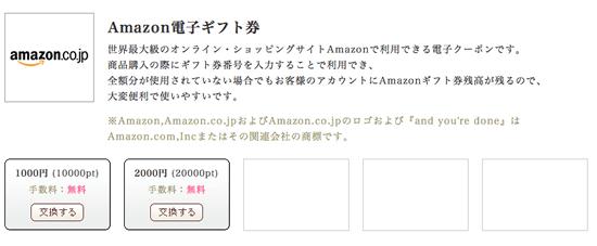 iBooks4.png
