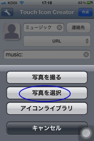 touchicon_05.jpg