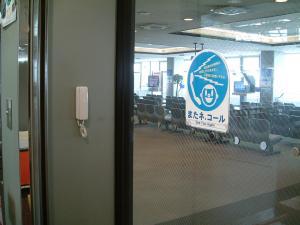 matsuyama+106_convert_20120531013412.jpg