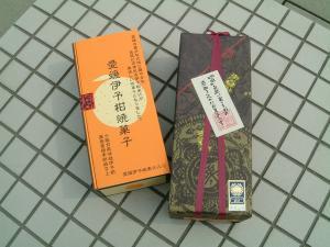matsuyama+115_convert_20120531013644.jpg