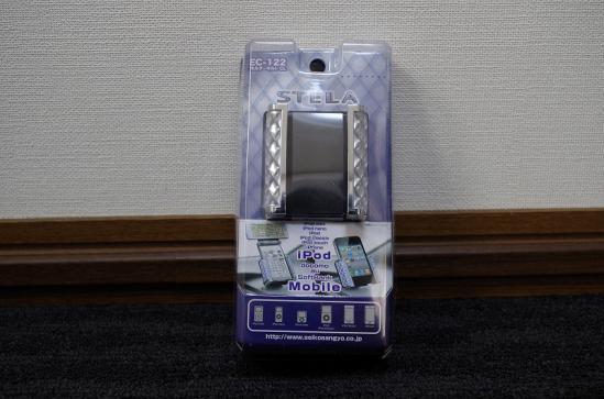 iPhone ホルダー