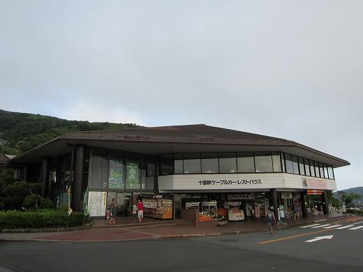県道11号線 4