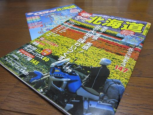 0円マップル