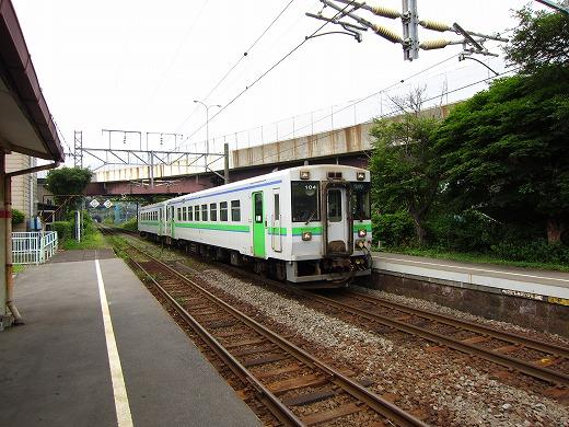 母恋駅 6