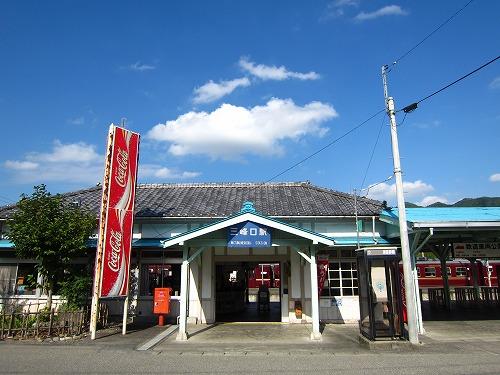 三峰口駅 4