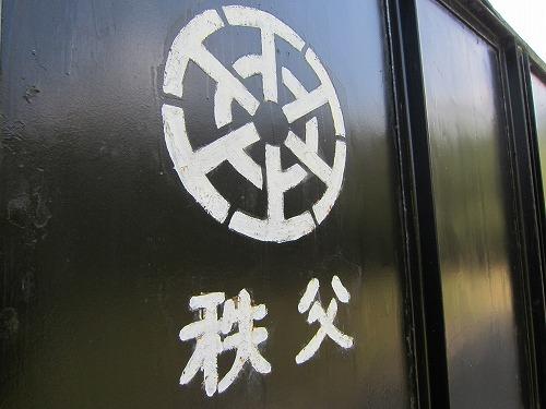 三峰口駅 12