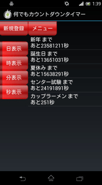 device-2013-02-15-013956.png
